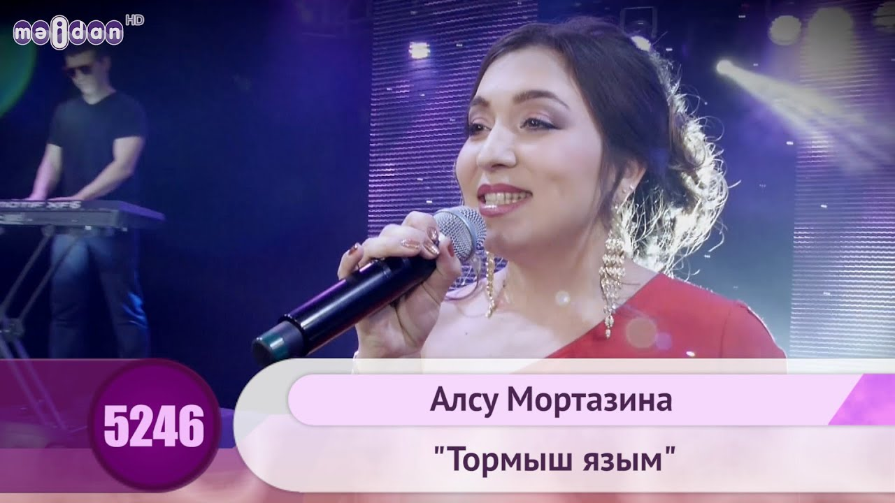Алсу Муртазина — «Тормыш язым» | HD 1080p
